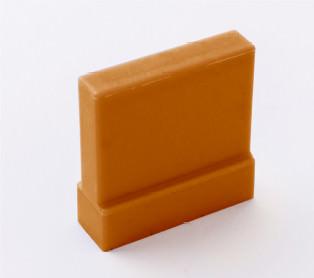 【写真】仕切りのカラー|オレンジ